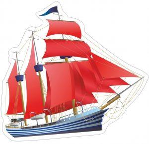 card Ship